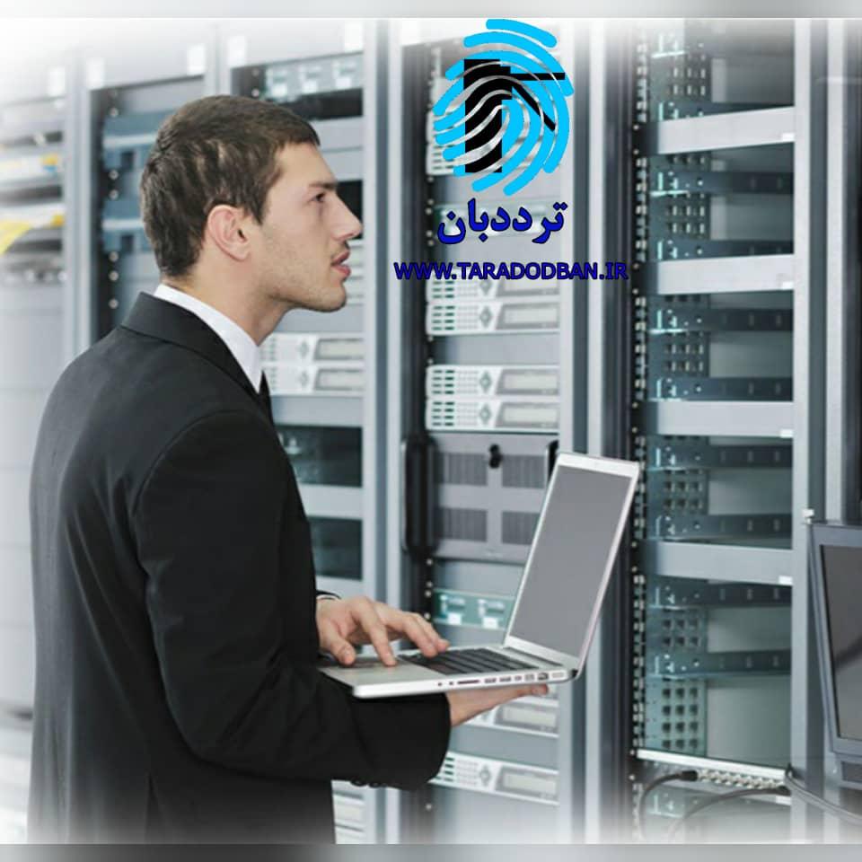 بهترین اکسس کنترل اتاق سرور