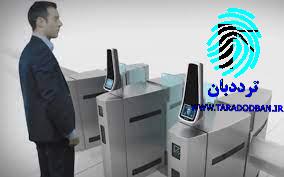 قیمت گیت RFID